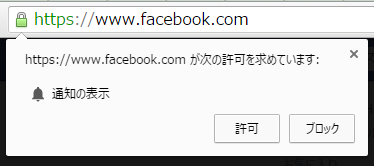 facebook_notify